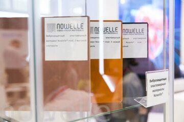 Новое поколение виброзащитных материалов Nowelle®